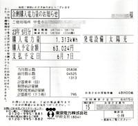 201105_2