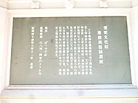 P1150156