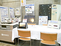 P1150734
